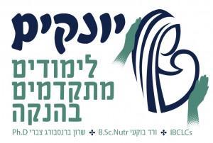 לוגו  יונקים